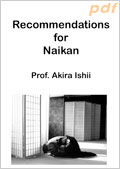ebook-ishii-english